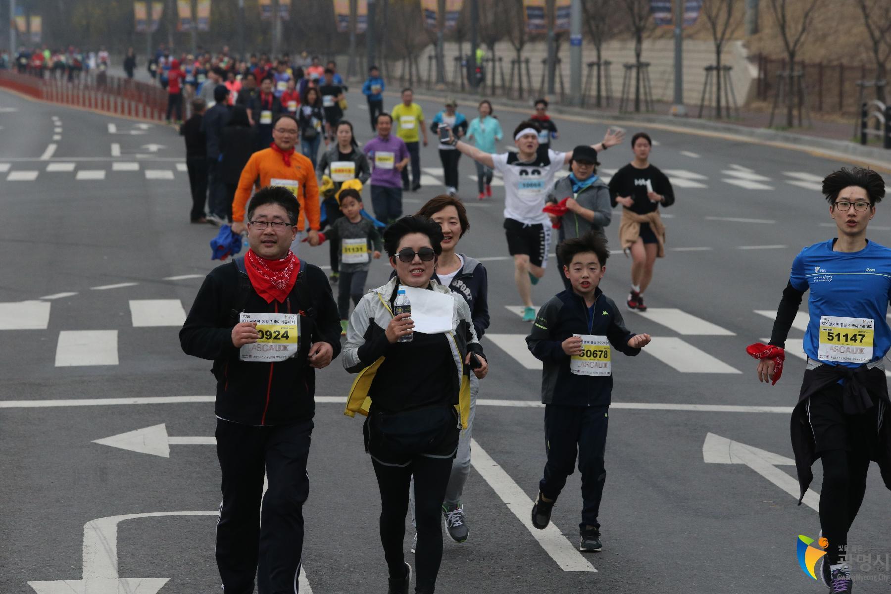 제2회 KTX 광명역 통일 전국마라톤 대회(KTX광명역-체육진흥)